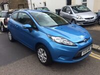 FORD FIESTA 1.6 ECONETIC TDCI DIESEL ZERO TAX BAND 2009 1 OWNER LONG MOT NO ADVISORY FULL HISTORY
