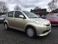 2007 PERODUA 1.3 MYVI SXI * 12 MONTHS MOT + 2 PREVIOUS OWNERS + PART SERVICE HISTORY **