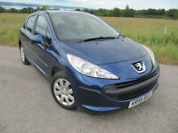 Peugeot 207 S 5 Door ~ LOW MILEAGE ~ YEARS MOT ( NO ADVISORIES ) ~ VGC ~ CHOICE OF 2 FROM £2375
