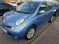 Nissan Micra 25th