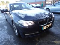 BMW 5 SERIES 520d [190] SE 4dr (grey) 2015