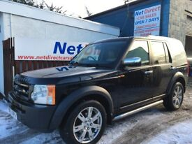 Land Rover Discovery 3 2.7 TD V6 GS 5dr - FULL SERVICE HISTORY
