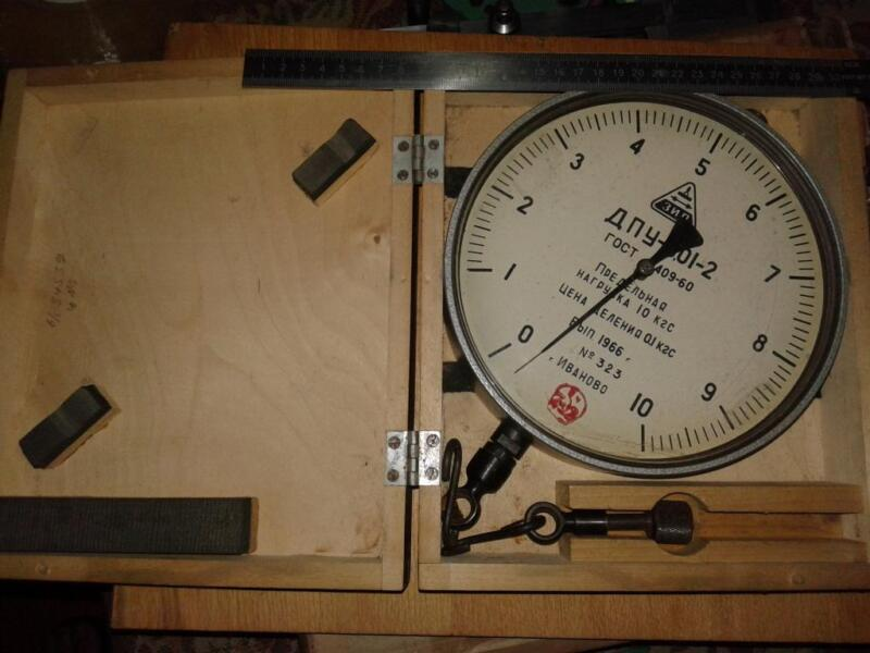 Dynamometer 100kg 1Kn 250 lbf New Boxed From Soviet period. Great quality