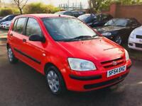 Hyundai Getz 1.3 automatic spare or repair..full mot...495