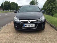 2008 Vauxhall Astra 1.6 SXI 5 door Black