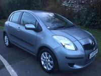 Toyota Yaris 2007 1.3 petrol manual 1 year MOT 70k miles HPI clear part Exchange negotiable