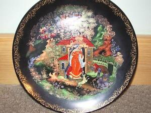 Collector Plate-The Princess and the Seven Bogatyrs