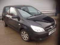 Hyundai i10 immaculate condition 06 plate only £900 new mot