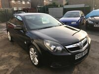 Vauxhall vectra sri 1.8 petrol 08-plate! 12mths mot! 206,000 miles! New engine fitted 2 years ago!!