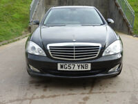 MERCEDES-BENZ S CLASS 3.0 S320 CDI 4d 231 BHP FULL SERVICE RECORD ( 9 STAMPS) + EXCELLENT CONDITION