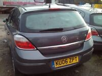 Mk5 VAUXHALL ASTRA H 1.7CDTI BREAKING WHEEL NUT ALL PARTS AVAILABLE PAINT CODE Z3KU 5 DOOR
