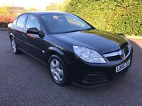 2006 vauxhall vectra 1.8 vvti exclusive 74k low mileage service history moted