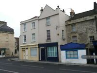 3 bedroom flat in Monmouth Place, Bath, BA1 (3 bed) (#1063299)