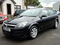 2005 Vauxhall astra 1.6 club with only 45000 miles, motd until dec 2016 very tidy through out
