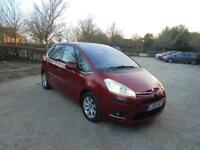 Citroen C4 Picasso Exclusive HDi Egs (red) 2010