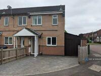 2 bedroom house in Brendon Grove, Bingham, Nottingham, NG13 (2 bed) (#1046425)