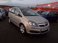 *VAUXHALL ZAFIRA CLUB 1.6*2007*7 SEATER*EXCELLENT CONDITION*SERVICE HISTORY*BRILLIANT VALUE AT £2495