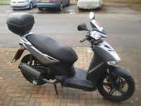 VERY Low Mileage Kymco City Agility 125 - 2013 - Selling Due To Passing Driving Test