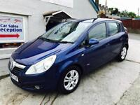VAUXHALL CORSA 1.3 CDTI ECO FLEX £30 ROAD TAX £2295!!