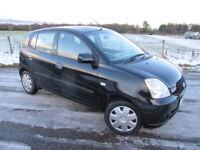 Kia Picanto GS 2007 only 55,000 miles, Cheap insurance. Cheap Tax 5 door.