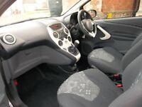 Ford Ka 1.2 Edge 3dr [Start Stop] (silver) 2013
