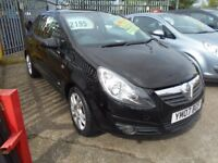 vauxhall corsa 1.3 sxi cdti 3dr 2007 model,average diesel mile 93k,mot aug 2018,some service history
