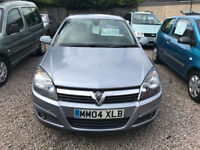 fionance avalible VAUXHALL ASTRA AUTO/AUTO/ HALF LEATHER /ALLOYS GOOD CONDITION FOR YEAR