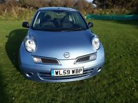 Nissan Micra Visia 1.2cc (32000) Registered 20 Jan: 2010.