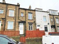 4 bedroom house in Margate Road, Bradford, BD4 (4 bed) (#1120308)