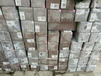 Large amount of travertine stone wall tiles.