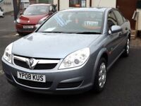 08/08 Vauxhall Vectra 1.8 Life 5dr, Metallic Grey **12m MOT, New Timing Belt, Full Stamped History**