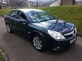 VAUXHALL VECTRA 1.8 EXCLUSIVE ~ LOVELY CONDITION