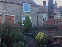 2 bedroom house in Front Street, Winston, Darlington, DL2 (2 bed) (#955296)