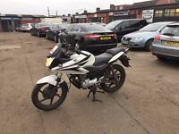 honda cbf 125 2012 white
