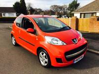 2009 PEUGEOT 107 ONLY 32k MILES FROM NEW ONLY £20 ROAD TAX LOW INSURANCE GROUP