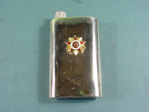 Vintage Russian USSR Stainless 8oz Metal Flask Red Star With Hammer & Sickle