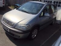 2001 VAUXHALL ZAFIRA PEOPLES CARRIER 7 SEATER FAMILY CAR 1.8L PETROL
