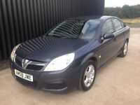 2008 (58) Vauxhall Vectra 1.8 i VVT Exclusiv 2 Keys, 12Months MOT, 1 Month Warranty,1 Previous Owner