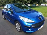 2007 '57' Peugeot 207 1.4 S Genuine 59k Just 1 P/Owner Mot Jan 2017