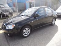 (2005)KIA CERATO 1.6.CC,4 DOOR SALOON ,FITTED TOW BAR &ELECTRICS,........