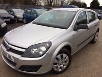 Vauxhall Astra 1.4 i 16v Life 5dr, 2 KEYS. 5 STAMPS IN SERVICE BOOK. 2 FORMER KEEPERS. HPI CLEAR