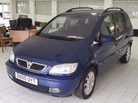 2005 Vauxhall ZAFIRA ELEGANCE 16V