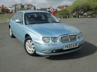 Rover 75 2L Diesel BMW Engine MOT 18-8-17 Runs faultless Lovely car inside and out