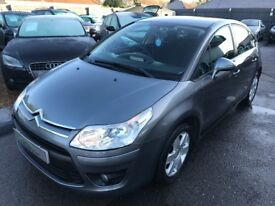 2010/10 CITREON C4 1.6 VTI 16V VTR,5 DOOR,LOW MILEAGE,METALLIC GREY,EXCELLENT CONDITION,DRIVES WELL