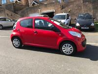 Citroen c1, 2009, 1 owner car, service history, £20 tax, cheap insurance,NEW MOT, £1995 Ono