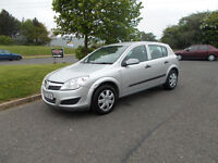 VAUXHALL ASTRA 1.4 LIFE 5 DOOR HATCHBACK SILVER NEW SHAPE 2007 BARGAIN ONLY 950 *LOOK* PX/DELIVERY