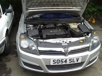 Vauxhall Astra - Spares or repair -£500