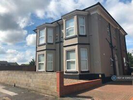Studio flat in Gerard Street, Derby, DE1 (#1091653)