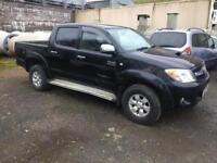 Wanted Isuzu redeo ford ranger Nissan navara Mitsubishi l200 Toyota hilux top cash prices