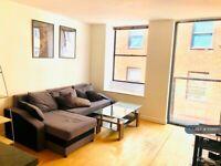 2 bedroom flat in The Atrium, Leeds, LS1 (2 bed) (#1091610)